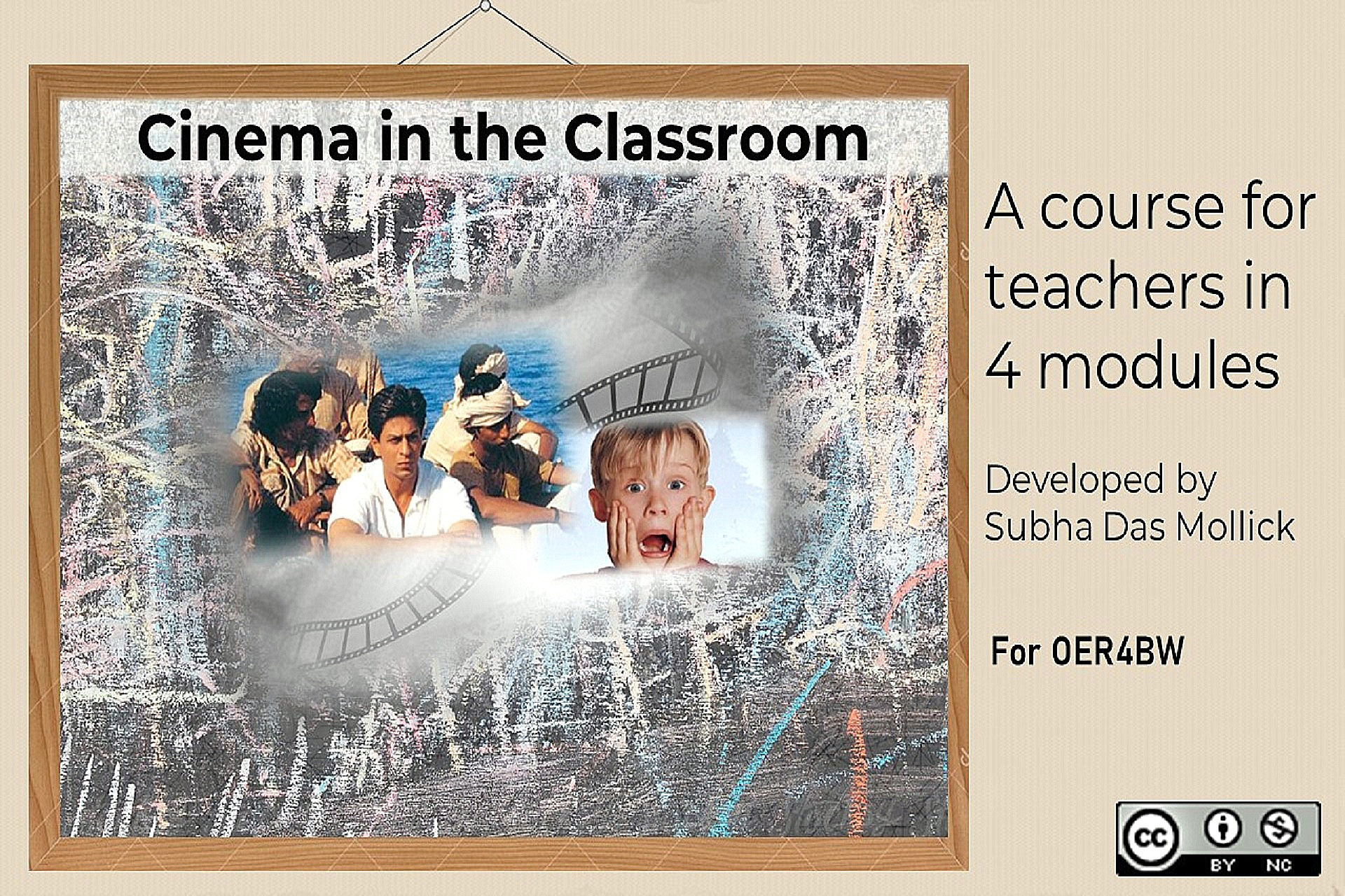 cinema-in-the-classroom